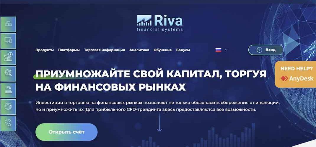 Riva: отзывы юзеров, обзор торговых условий
