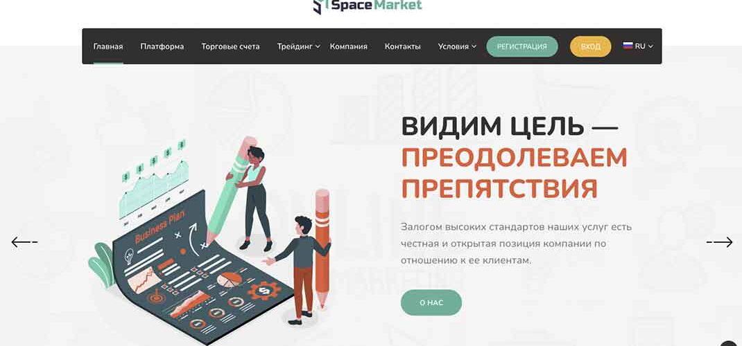 SpaceMarket: отзывы, особенности компании