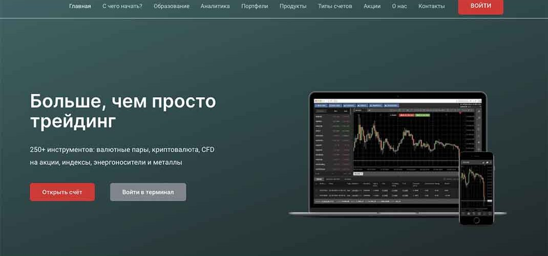 BPCE Capital: отзывы о сотрудничестве с брокером