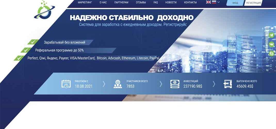 WESTERNBITC: отзывы, коммерческое предложение и возможности для трейдинга
