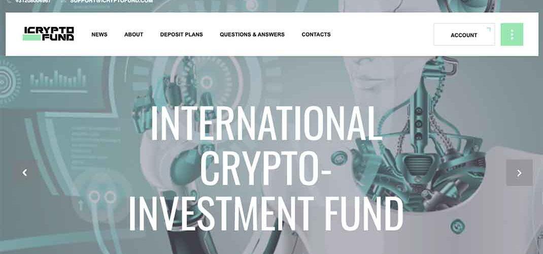 Пирамида IcyptoFund: отзывы и условия инвестирования – Мошенник?