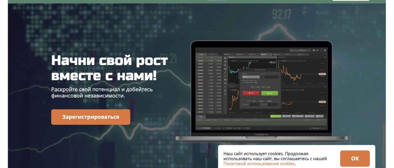Брокер Interactive Markets: отзывы и условия трейдинга – Мошенник?