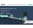 Пирамида TRB Invest: отзывы и условия инвестирования – Мошенник?